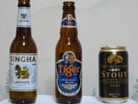 Beer190925