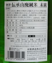 Suehiro2