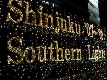 Shin4_2