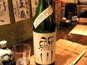 Shinkan5_2