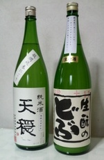Sake200306
