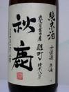Akisika1