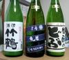 Sake200429