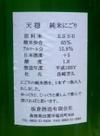 To2006072