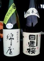 Sake200712_2