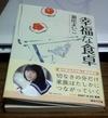 Book081008