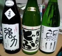 Sake201108