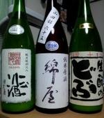 Sake201125