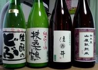 Sake210312