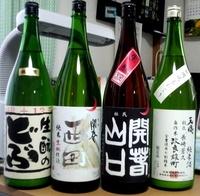 Sake2106081