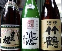 Sake210712