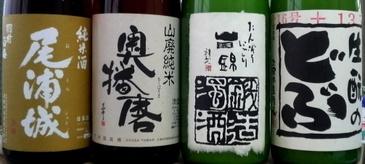 Sake2109101_2