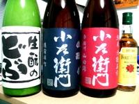 Sake211009