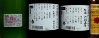 Sake2110092