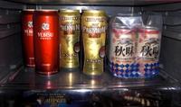 Beer2009