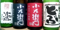 Sake211110