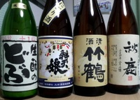 Sake211217