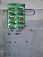 Tamiflu75