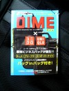 Dimeb2