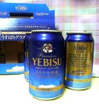 Yebisuac