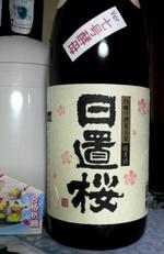 230308goukaku