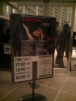 Uehara_hiromi