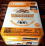 Kirin1