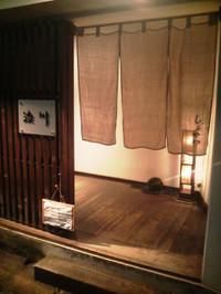 Sibukawa1