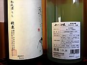 Sake2607154