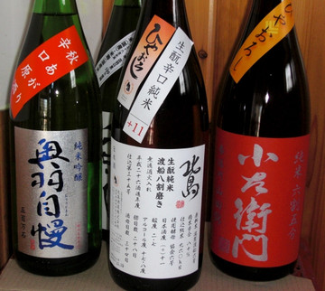 Sake2710121