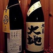 Sake271217