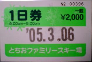 PIC_0012