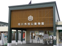 Asahi1