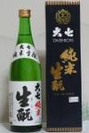 Daishichi0730