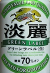 green_label