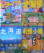 Hokkaidobook