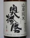 Okuharima1906_1