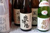 Sake0112