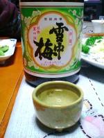 Sake0114