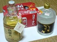 Sake0130
