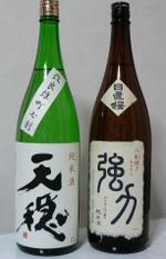 Sake0209_1