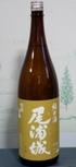 Sake0904
