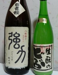 Sake0926