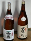 Sake1016