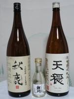 Sake1211