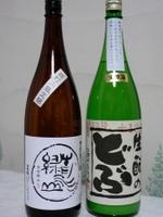 Sake190313
