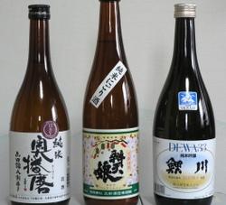Sake_0429