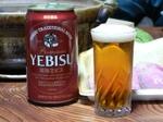Yebisu0121