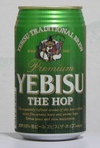 Yebisu_the_hop_1