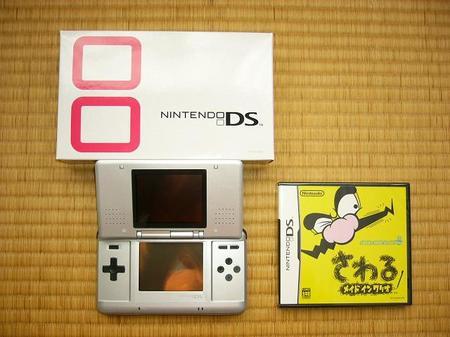 さわるメイドインワリオ&DS